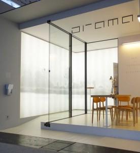 Orama Minimal Frames
